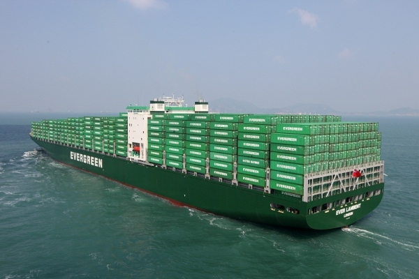 evergreen_shipping_liner_insight_the_loadstar_600_400